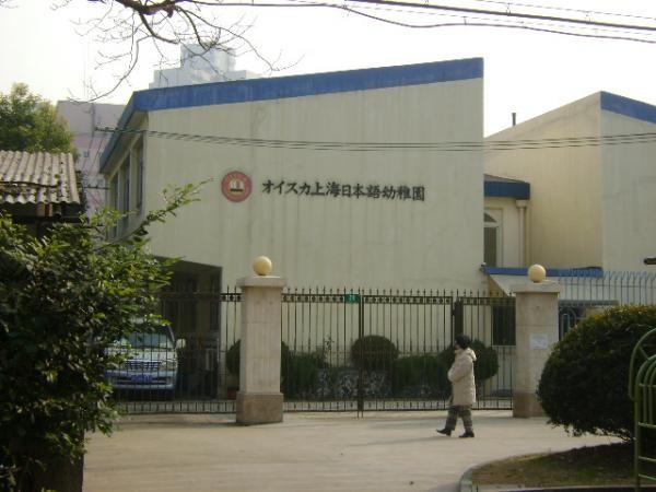 上海でのフリートーク情報交換スペース掲示板です。